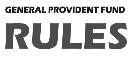 BSNL GPF Rules New
